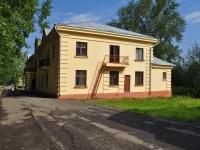 Первоуральск, улица Ильича, дом 4. многоквартирный дом