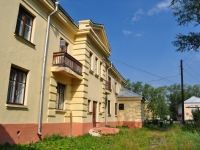 Pervouralsk, Il'icha st, house 4. Apartment house