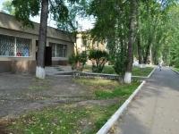 """Первоуральск, улица Ильича, дом 5. магазин """"Товары для быта"""""""