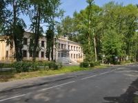Первоуральск, улица Ильича, дом 7. офисное здание