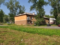 Pervouralsk, Il'icha st, house 7А. Apartment house
