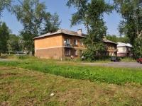 Первоуральск, улица Ильича, дом 7А. многоквартирный дом