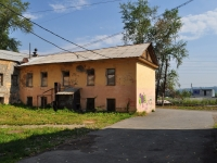 Pervouralsk, Il'icha st, house 10. vacant building