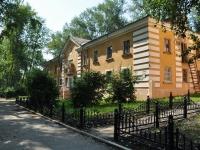 Первоуральск, улица Ильича, дом 11. общежитие №1