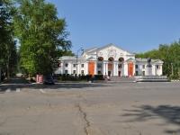 Pervouralsk, Il'icha st, 房屋 13А. 文化宫