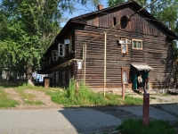 Pervouralsk, Il'icha st, house 13. Apartment house