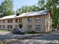 Pervouralsk, Il'icha st, house 21. Apartment house
