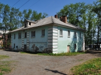 Pervouralsk, Il'icha st, house 23А. Apartment house