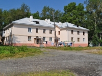 Pervouralsk, Il'icha st, house 24. Apartment house