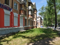 Pervouralsk, Il'icha st, house 25. Apartment house