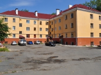 Pervouralsk, Il'icha st, house 29. Apartment house
