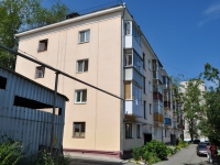 Pervouralsk, Il'icha st, house 32. Apartment house
