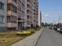 Pervouralsk, Il'icha st, house 36. Apartment house