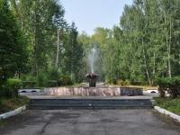 """Первоуральск, улица Ильича. фонтан """"На Ильича 1"""""""