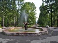 Pervouralsk, fountain