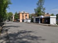 Pervouralsk, Il'icha st, 商店