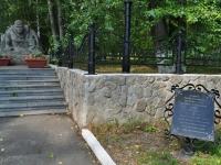 Pervouralsk, 纪念碑 Воинам-динасовцам, погибшим в годы ВОВIl'icha st, 纪念碑 Воинам-динасовцам, погибшим в годы ВОВ