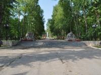 Первоуральск, улица Ильича. мемориал Воинам-динасовцам, погибшим в годы ВОВ