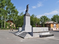 Pervouralsk, 纪念碑 В.И. ЛенинуIl'icha st, 纪念碑 В.И. Ленину