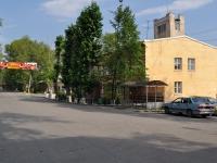 Pervouralsk, Il'icha st, office building