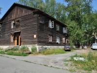 Первоуральск, улица Кирова, дом 13А. многоквартирный дом