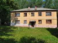 Pervouralsk, Kirov st, house 13. Apartment house