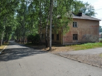 Pervouralsk, Kirov st, house 14. Apartment house