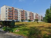 Pervouralsk, Kirov st, house 1. Apartment house