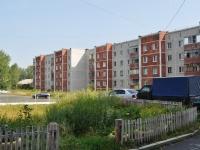 Первоуральск, улица Кирова, дом 1. многоквартирный дом