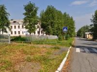 Первоуральск, улица Пушкина, дом 1А. школа №15