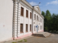 Pervouralsk, school №15, Pushkin st, house 1А