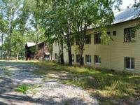 Pervouralsk, Pushkin st, 房屋 1. 公寓楼