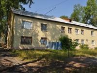 Первоуральск, улица Пушкина, дом 2. многоквартирный дом
