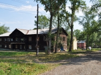 Pervouralsk, Pushkin st, house 3. Apartment house