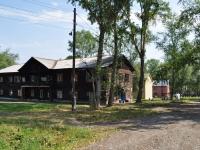 Первоуральск, улица Пушкина, дом 3. многоквартирный дом