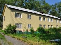 Pervouralsk, Pushkin st, 房屋 6. 公寓楼
