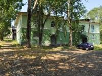 Pervouralsk, Pushkin st, house 7. Apartment house