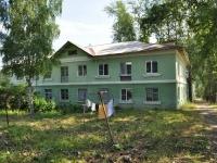Первоуральск, улица Пушкина, дом 7. многоквартирный дом