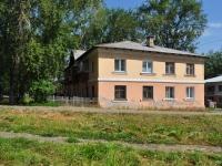 Первоуральск, улица Пушкина, дом 9. многоквартирный дом