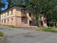 Pervouralsk, Pushkin st, house 9. Apartment house