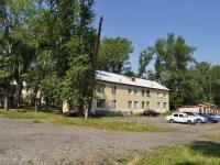 Pervouralsk, Pushkin st, house 10. Apartment house