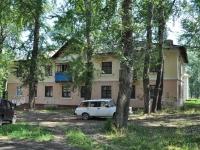 Первоуральск, улица Пушкина, дом 11. многоквартирный дом