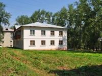 Первоуральск, улица Пушкина, дом 14. многоквартирный дом