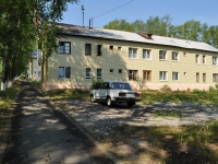 Pervouralsk, Pushkin st, house 15. Apartment house