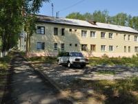 Первоуральск, улица Пушкина, дом 15. многоквартирный дом