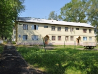 Pervouralsk, Pushkin st, house 16. Apartment house