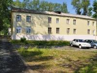 Первоуральск, Пушкина ул, дом 18
