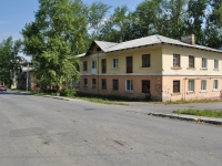 Pervouralsk, Pushkin st, house 23. Apartment house
