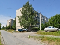 Pervouralsk, Pushkin st, house 24. Apartment house