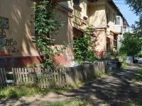 Pervouralsk, Pushkin st, house 25. Apartment house